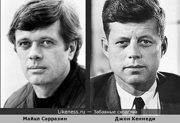 Майкл Сарразин и Джон Кеннеди