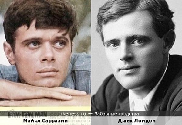 Майкл Сарразин и Джек Лондон