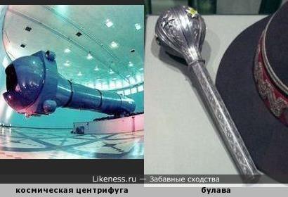 """Есть ракета """"Булава"""". И эта """"булава"""