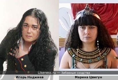 """Игорь Наджиев и Марина Цвигун (она же Мария Дэви Христос, """"Живая Богиня"""
