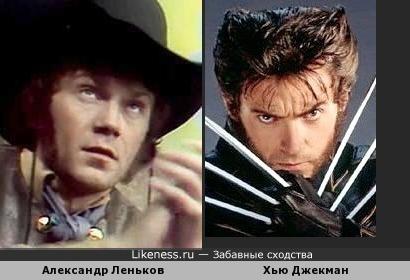 У советских - собственная гордость! И Росомаха...