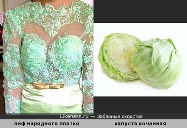 Лиф платья напоминает белокочанную капусту