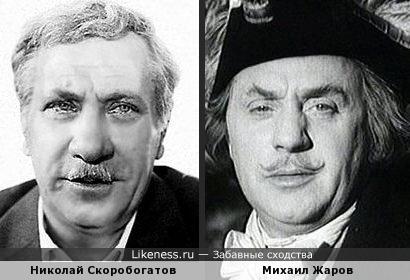 Николай Скоробогатов и Михаил Жаров
