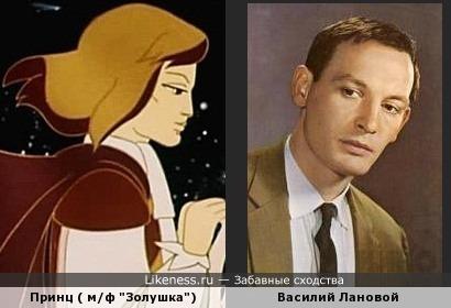 """Принц из советского мультфильма """"Золушка"""