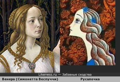 Русалочка из одноимённого советского м/ф похожа на музу Сандро Боттичелли Симонетту Веспуччи