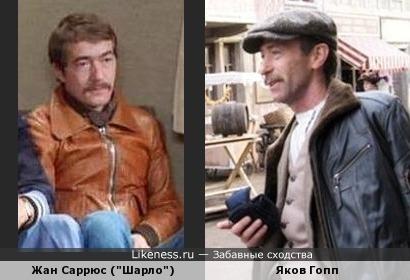 Комик французский, комик одесский...
