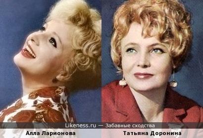 На этом фото Алла Ларионова больше похожа на Татьяну Доронину, чем на саму себя
