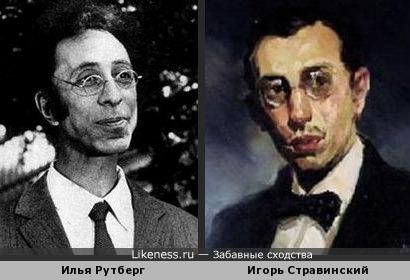 Игорь Стравинский на портрете напомнил Илью Рутберга