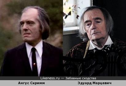 Ангус Скримм напомнил Эдуарда Марцевича