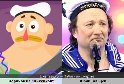 """Криворукий морячок (бывший хозяин Дедуса) напомнил Юрия Гальцева с его """"Ух-ты!"""""""
