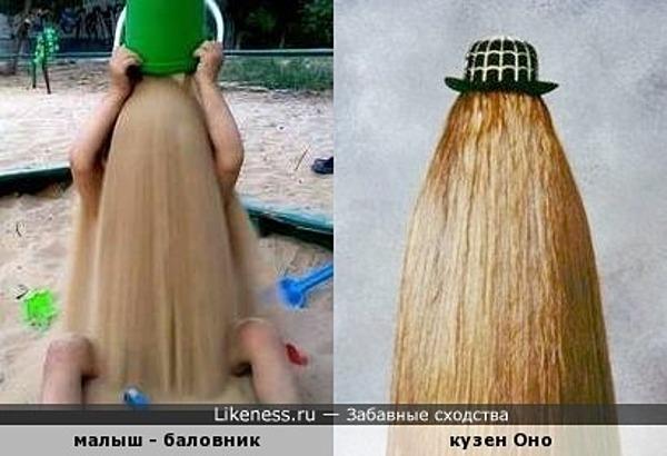 Песчаные ванны полезны для роста волос))