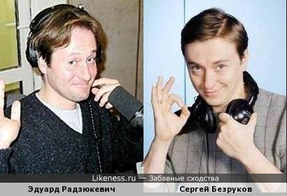 День Радио )