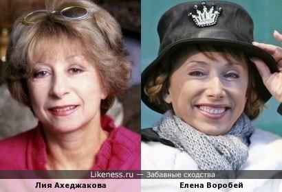 Лия Ахеджакова и Елена Воробей