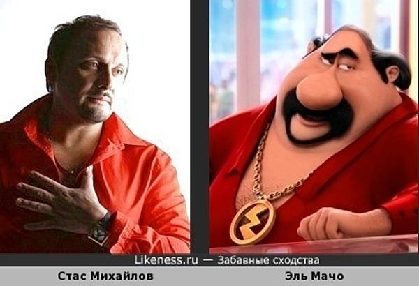 Стас Михайлов похож на Эль Мачо