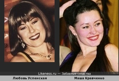 Молодая Любовь Успенская напомнила Машу Кравченко