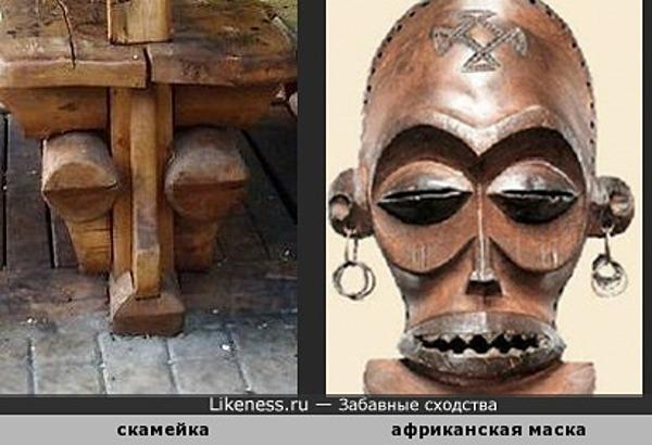 Скамейка - она и в Африке... маска!