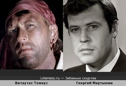 На этом кадре Витаутас Томкус напомнил Георгия Мартынюка