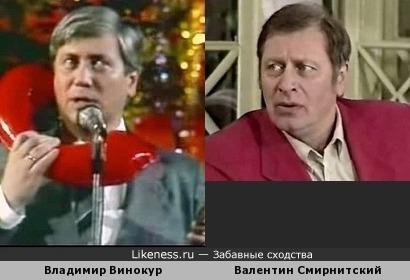 Владимир Винокур и Валентин Смирнитский
