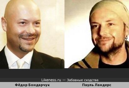 На этом фото Пауль Ландерс напомнил Фёдора Бондарчука