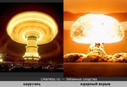 Взрывное веселье: ночное фото карусели напомнило ядерный взрыв