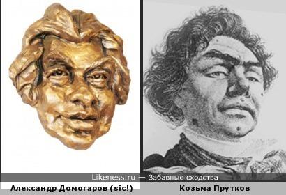 """Неисчерпаемый портретист Владимир Романов, его """"Домогаров"""