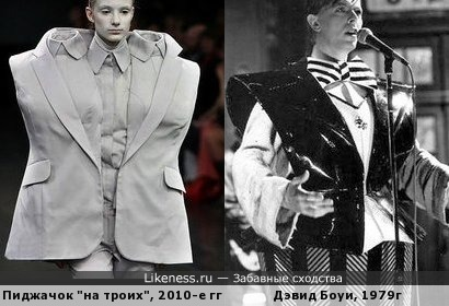 Хорошо забытое старое )