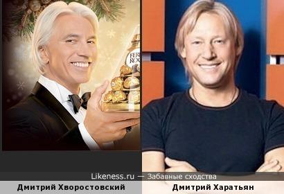 - А конфеты у нас будет рекламировать Дмитрий... Как его там?... А, Хворостьян, во!
