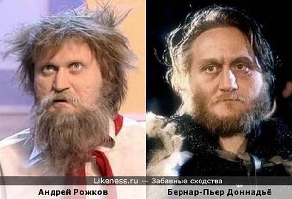 Андрей Рожков похож на Бернара-Пьера Доннадьё