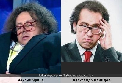 Максим Ярица в образе напомнил Александра Демидова
