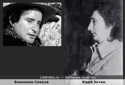 Думала - молодой Смехов, оказалось - аналогичный Энтин.)