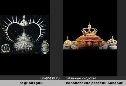 Корона Подводной империи