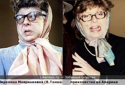 Американская внучка?)