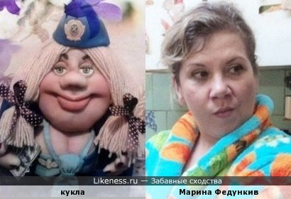 Кукла-проводница напомнила Марину Федункив
