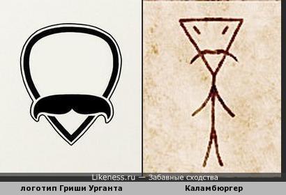 """Логотип Гриши Урганта напоминает персонажа комиксов """"Раздраже"""