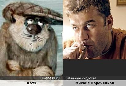 - Миша, тэбэ мищи нэ нужны?