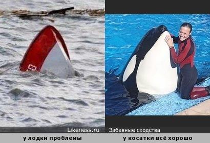 Плавать можно по-разному... )