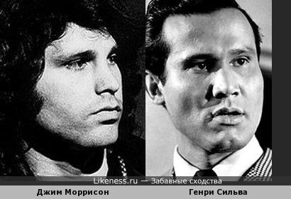 Джим Моррисон и Генри Сильва