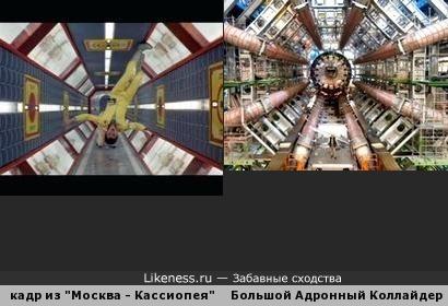 Космические интерьеры, неземные скорости.