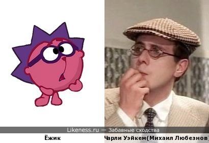 Эти персонажи очень напоминают мне друг друга (и не только очками)