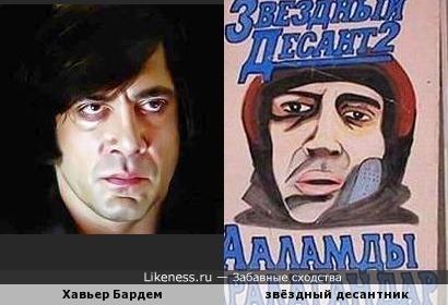 "Астронавт на казахском плакате ""Звёздного десанта-2"