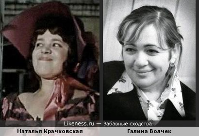 """Наталья Крачковская на этом кадре из """"Женитьбы Бальзаминова"""