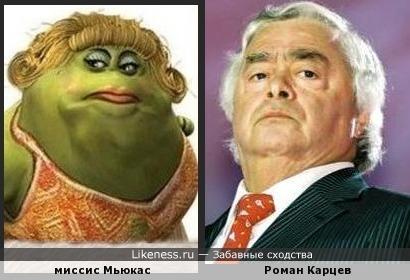 Персонаж из рекламы похож на Романа Карцева