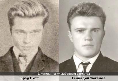 """Брэд Питт на """"ретро""""-фото напомнил молодого Геннадия Зюганова"""