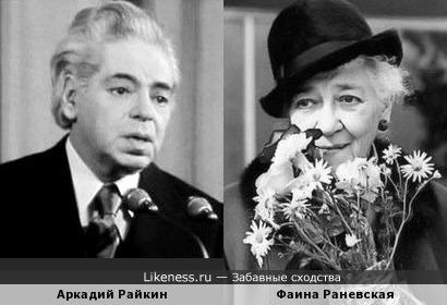 """Осень """"патриархов"""""""