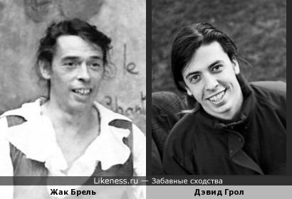 Зубастики )