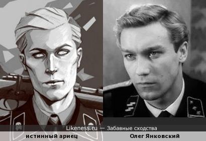 """Немец на картинке """"Panzersoldat"""