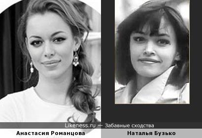 Анастасия Романцова и Наталья Бузько