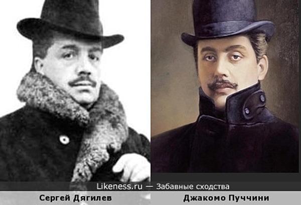 Люди искусства: Джакомо Пуччини на портрете напомнил Сергея Дягилева