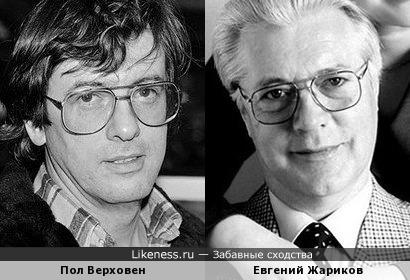Найти фото молодого Жарикова в очках оказалось для меня невыполнимой задачей. Пусть будет вот так