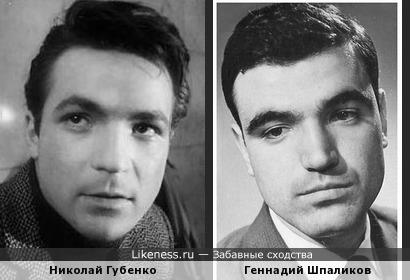 Николай Губенко и Геннадий Шпаликов